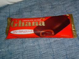 ガーナチョコアイス