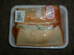 オフクロ一押しのサンドイッチ