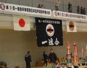 一進会杯争奪西日本大会と紅拳士