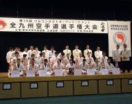 2008正道会館全九州大会