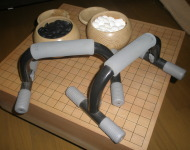 囲碁とプッシュアップ・バー