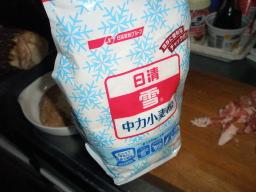 小麦粉(中力粉)