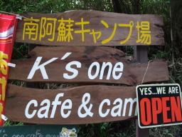 ケーズワンカフェ