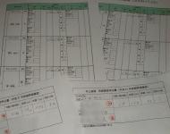 昇級審査ドキュメント(資料)