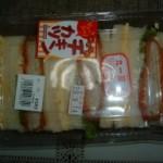 九一屋のサンドイッチを食べる!の巻