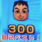 Wiiスポーツのボウリングでパーフェクト!の巻
