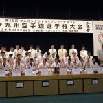 闘いすんで日が暮れて – 2008正道会館全九州大会!の巻