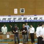 闘いすんで日が暮れて4 – 第5回九州空手道新人戦大会!の巻