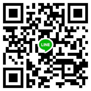 inoue_LINE